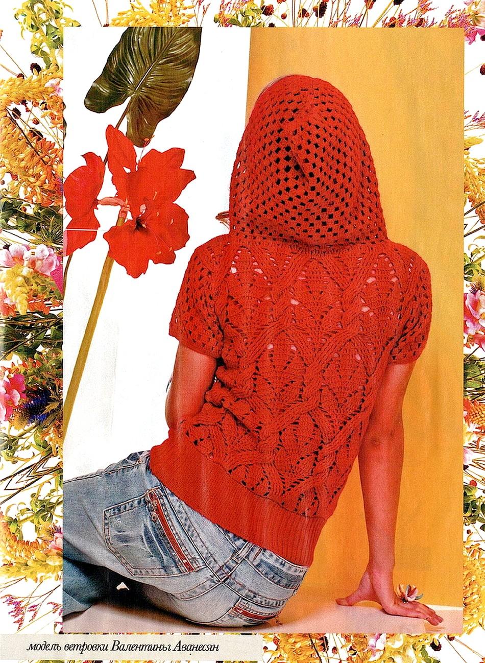 Вязание ажурное с капюшоном