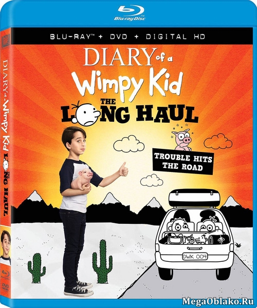 Дневник слабака 4: Долгое путешествие / Diary of a Wimpy Kid: The Long Haul (2017/Blu-Ray/BDRip/HDRip)