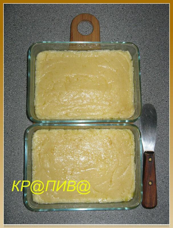 ХАСЫДА - рецепт Джуны 1ф2017 1.17