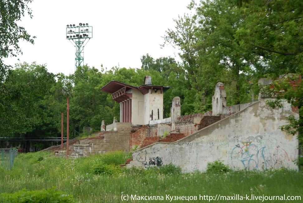 Стадион Локомотив в Люблино