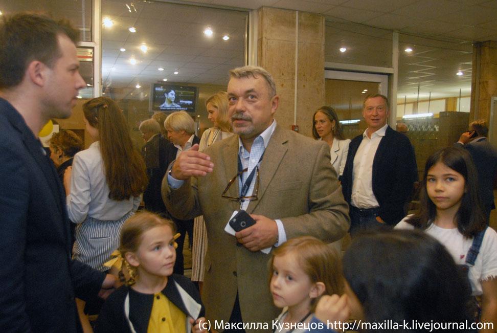 Георгий Гаврилов