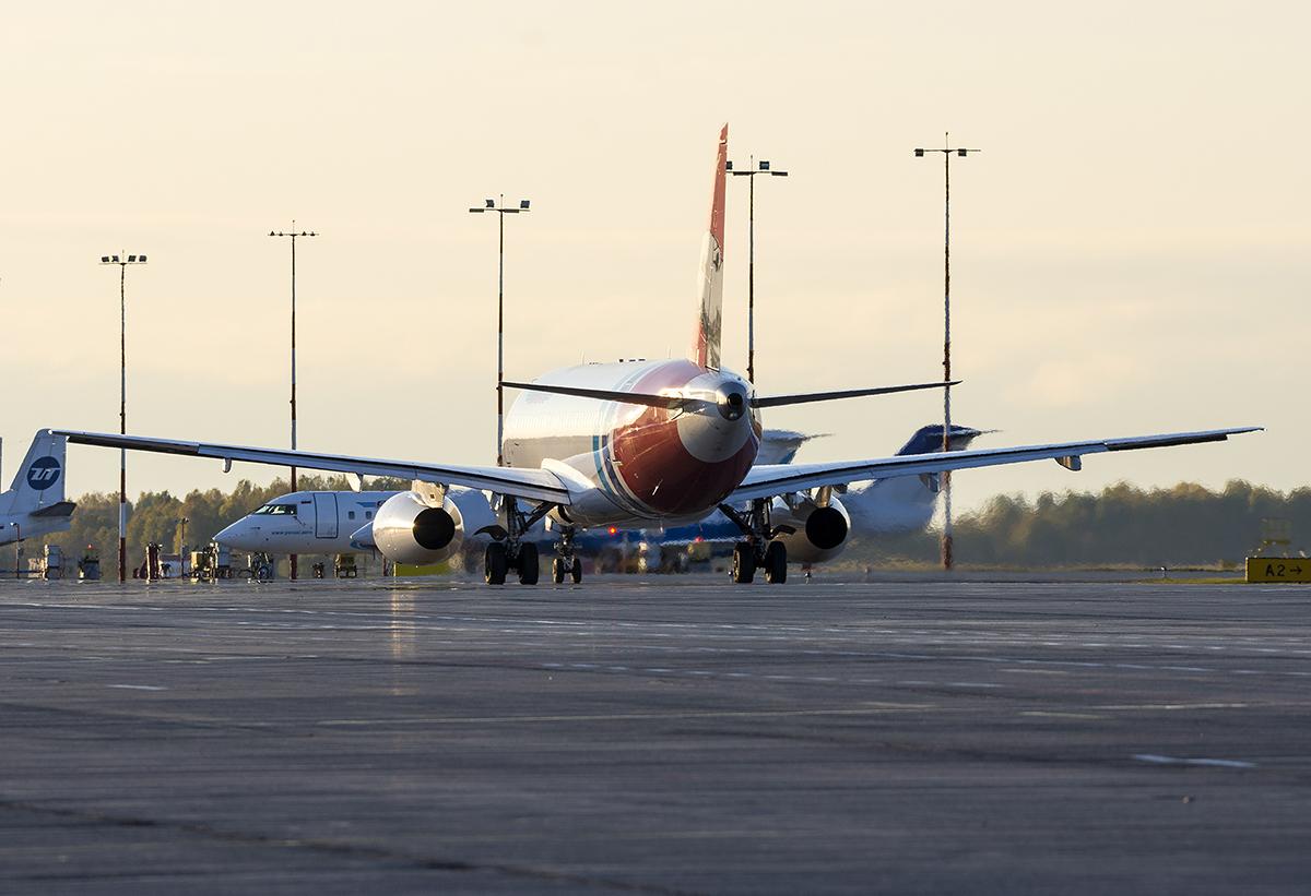 Осенние краски Аэропорта Рощино
