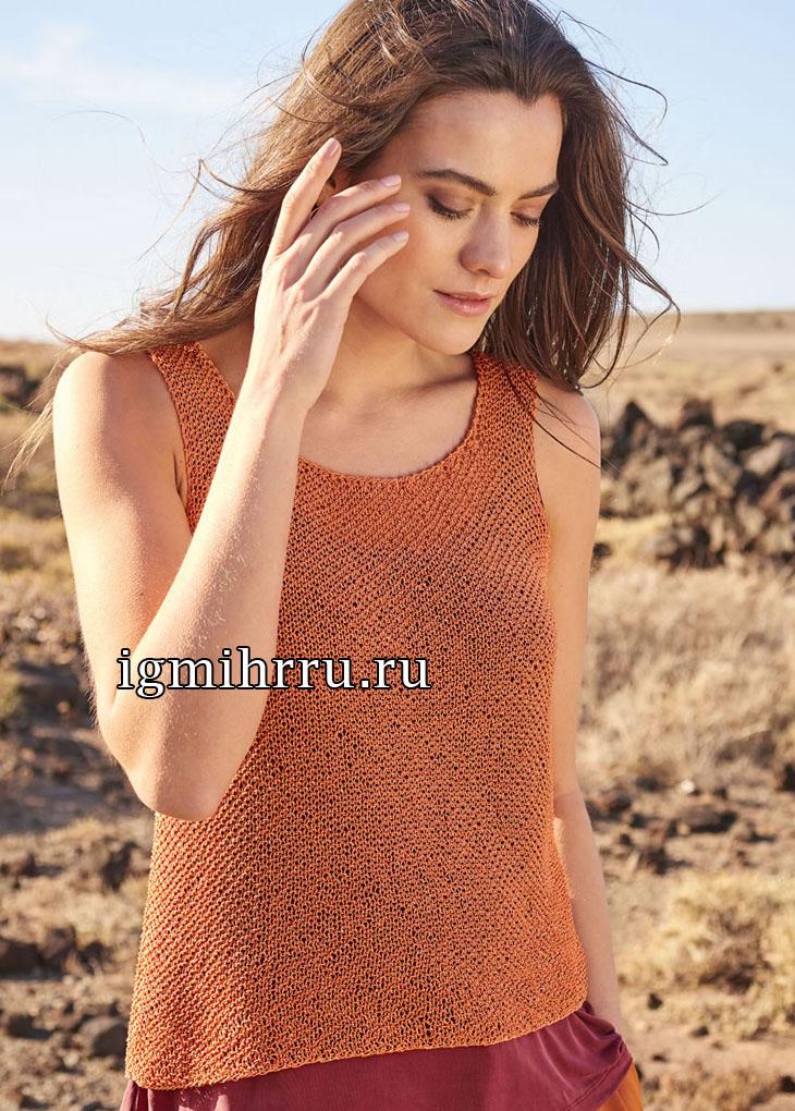 Оранжевый летний топ с жемчужным узором. Вязание спицами