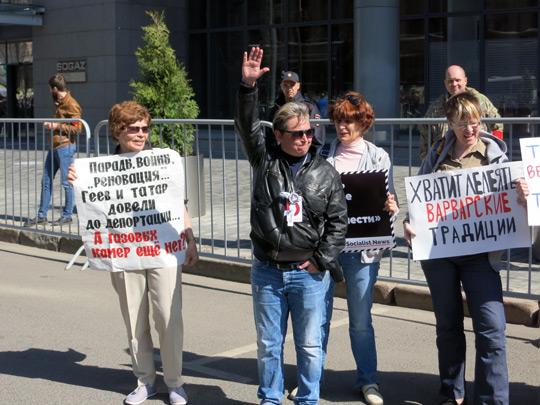 ЛГБТК-активисты на оппозиционном митинге 6 мая 2017 г., СС0/public domain