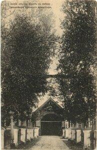 Аллея от Св. ворот к собору