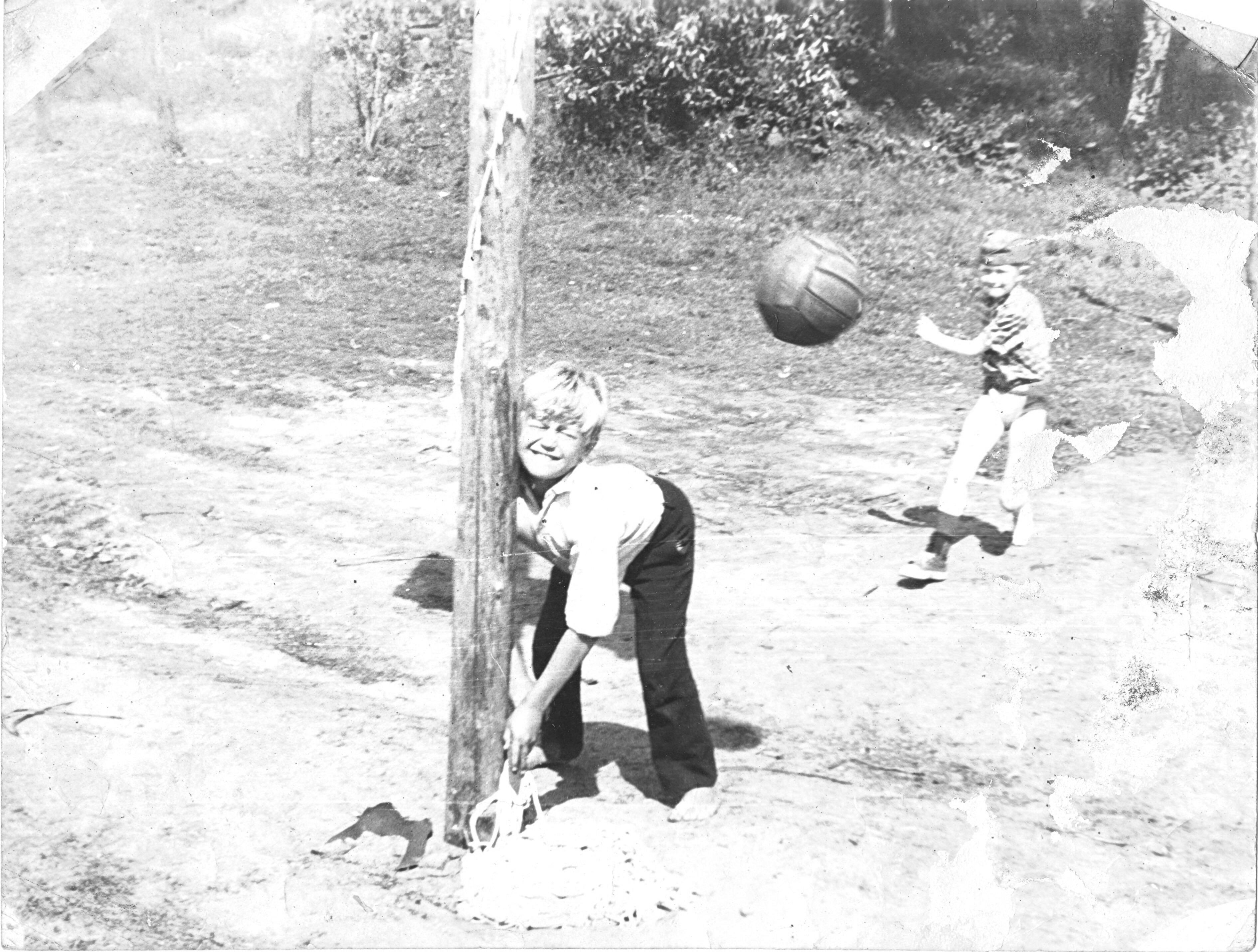 1974. Детские игры
