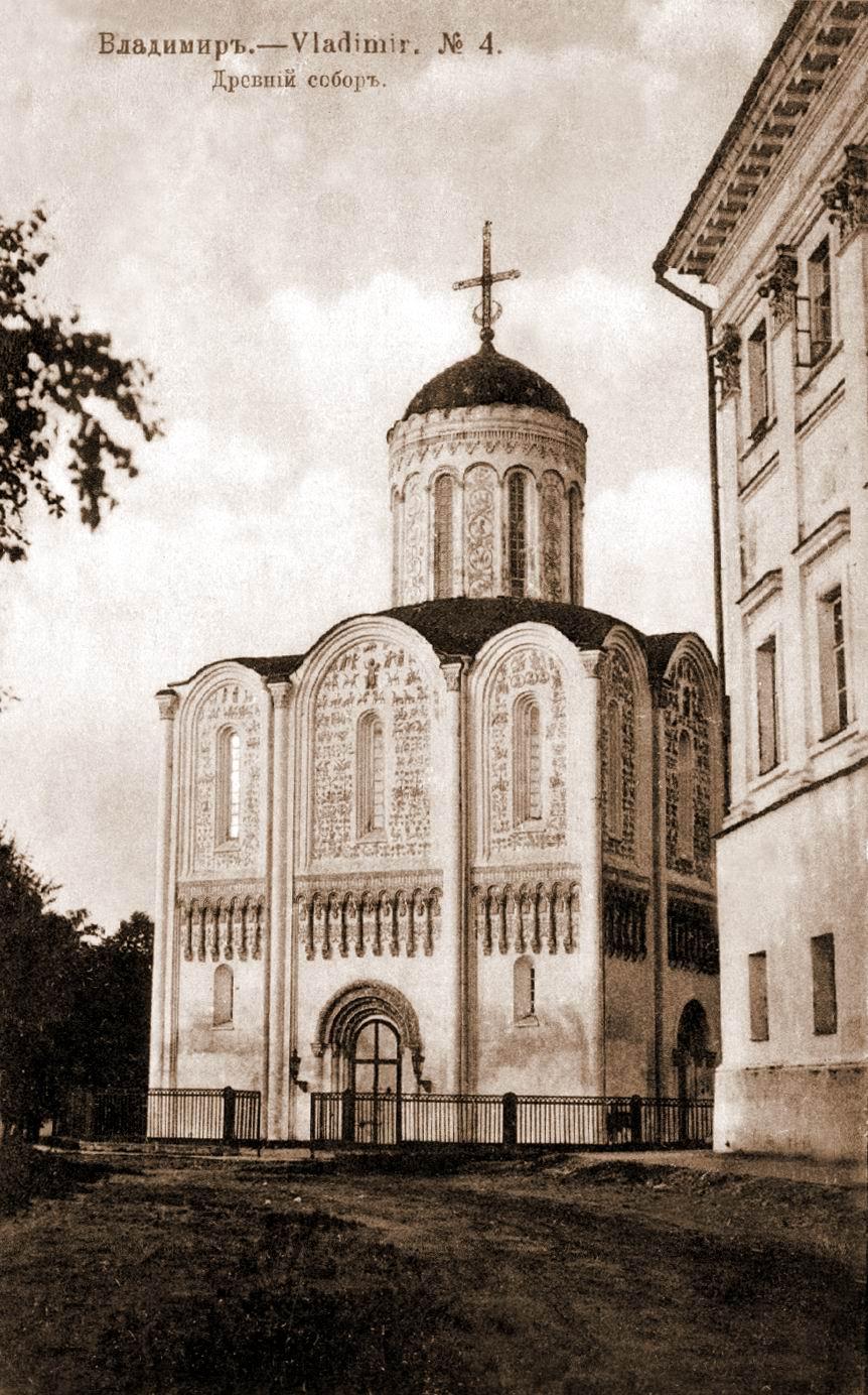 Древний собор