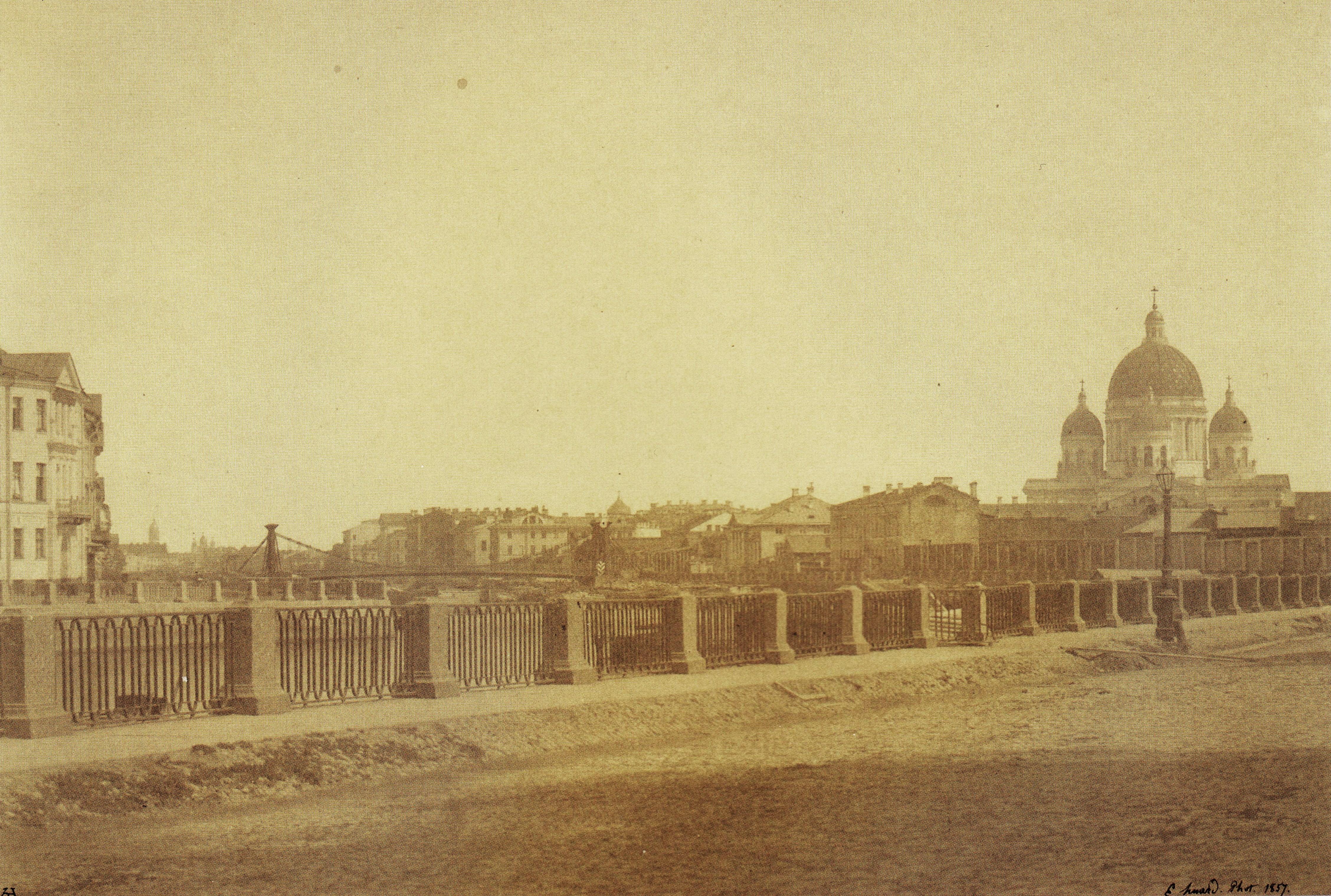 1857. Вид на Троицкий собор