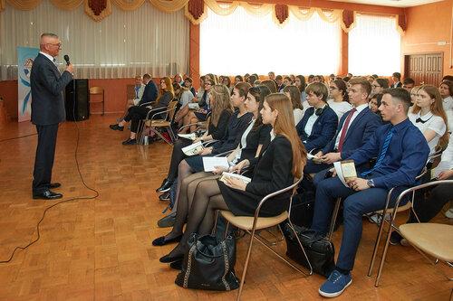 Представители Академии туризма Анталии в гостях у наших гимназистов
