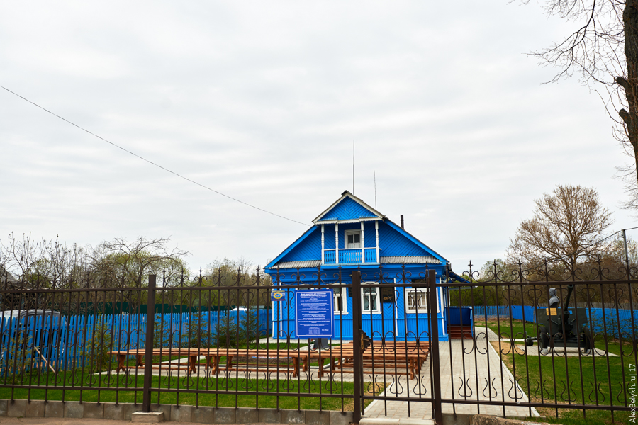 alexbelykh.ru, дом Сталина