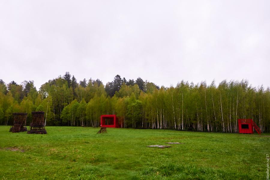 alexbelykh.ru, Никола-Ленивец, разрешение на посещение парка, красная сцена