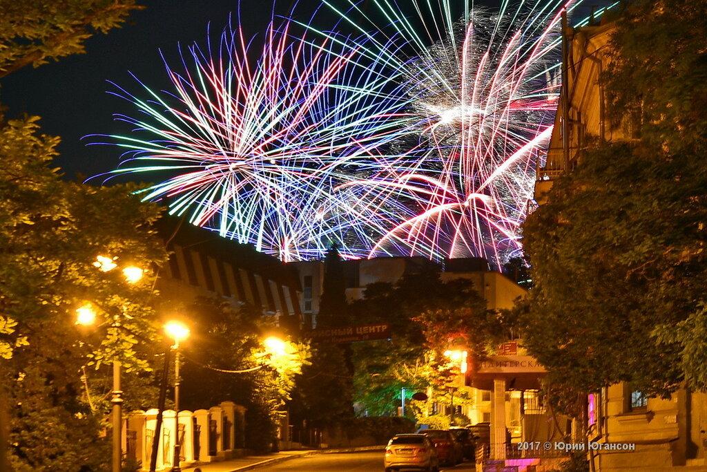 Sevastopol. Fireworks on the City Day