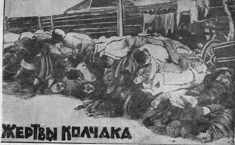 Плакат времен Гражданской войны