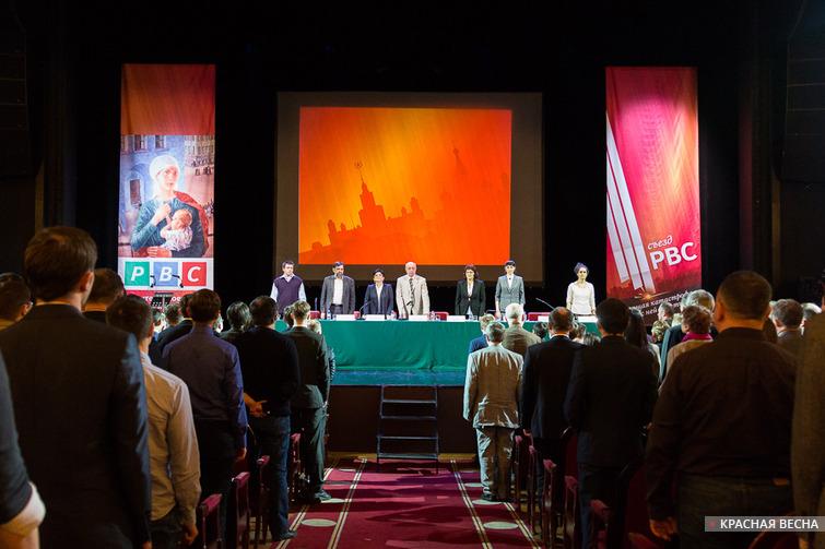 III съезд РВС завершил свою работу