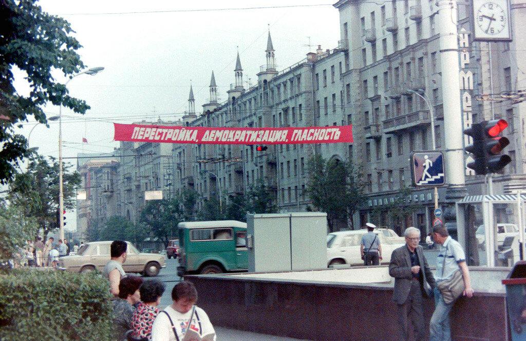 горького 1989 год