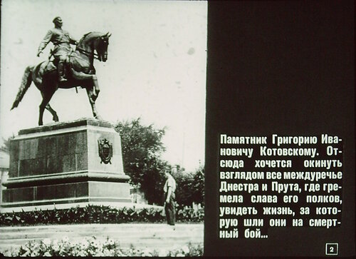По Молдавии (2).JPG
