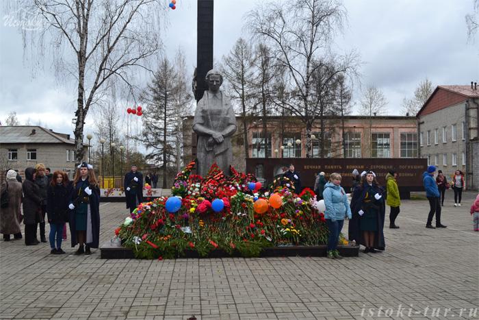 Памятник_Родина-мать_Pamyatnik_Rodina-mat'