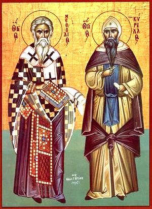 Образ Кирилла и Мефодия