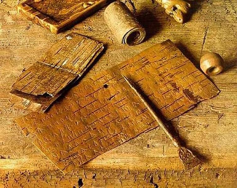 Открытки. 24 мая – День славянской письменности и культуры. Берестяная грамота