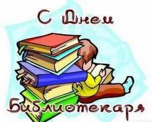 С днем библиотекаря! Ребенок увлеченно читает книгу