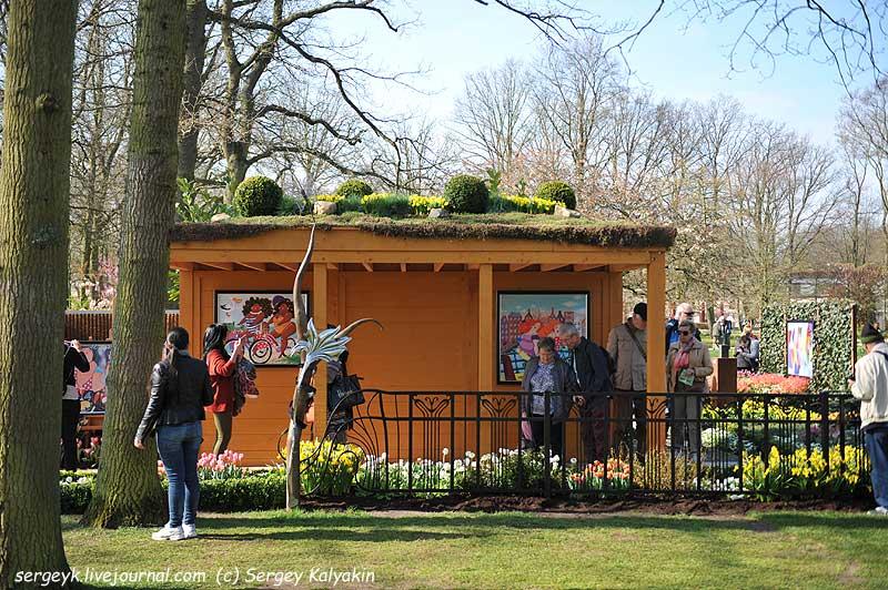 Inspirational Garden 1 (3).JPG
