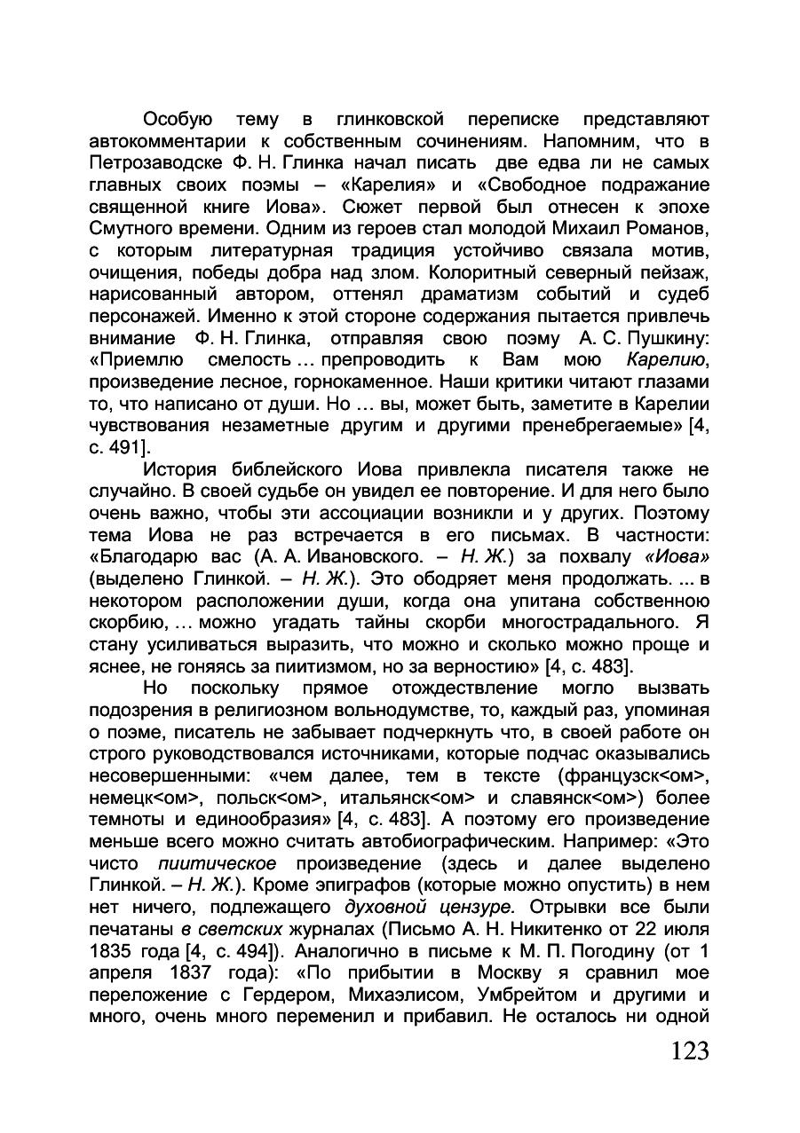 https://img-fotki.yandex.ru/get/214545/199368979.53/0_1fdd4b_16beb04c_XXXL.png