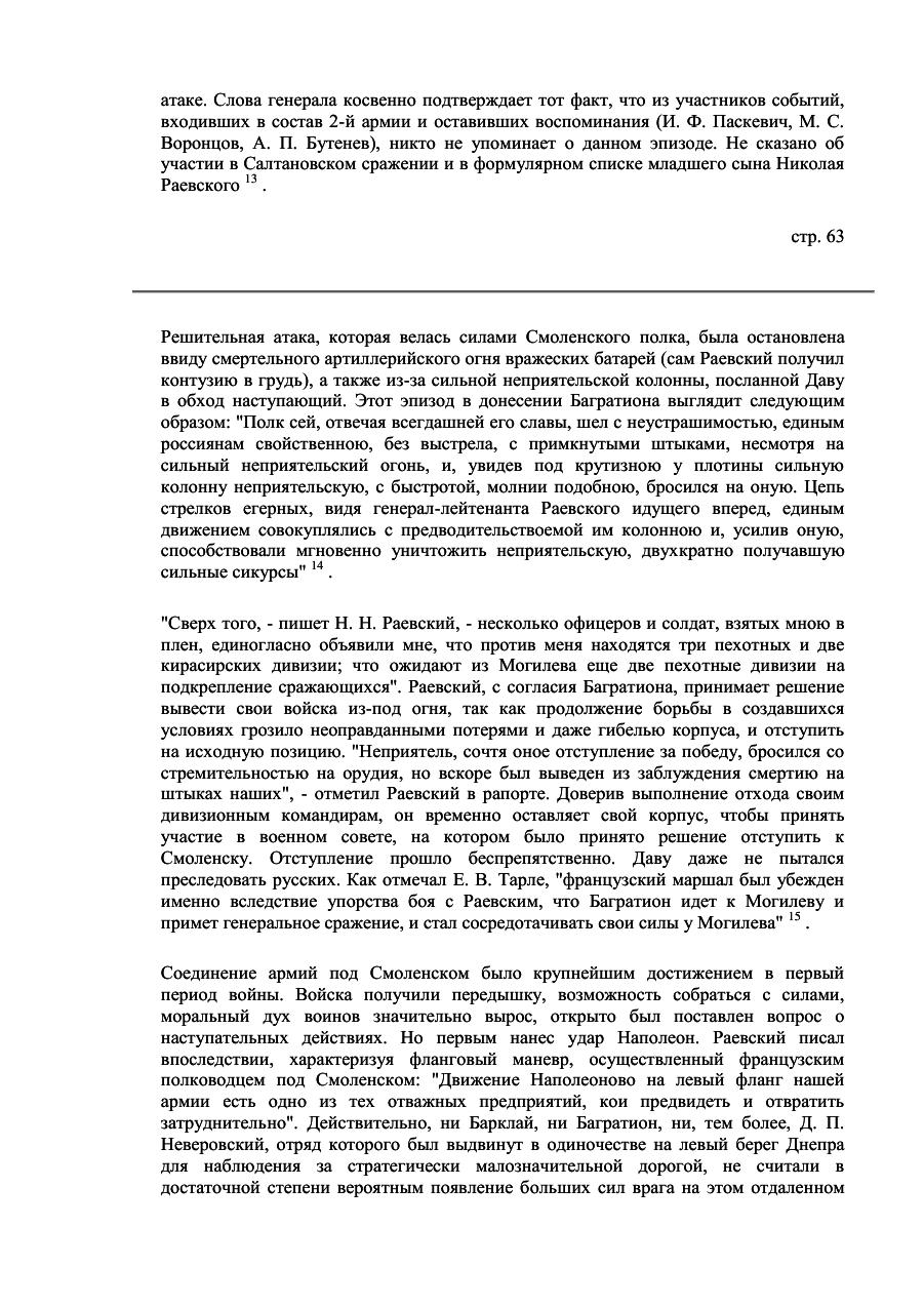 https://img-fotki.yandex.ru/get/214545/199368979.57/0_1ff00d_e45f647d_XXXL.png