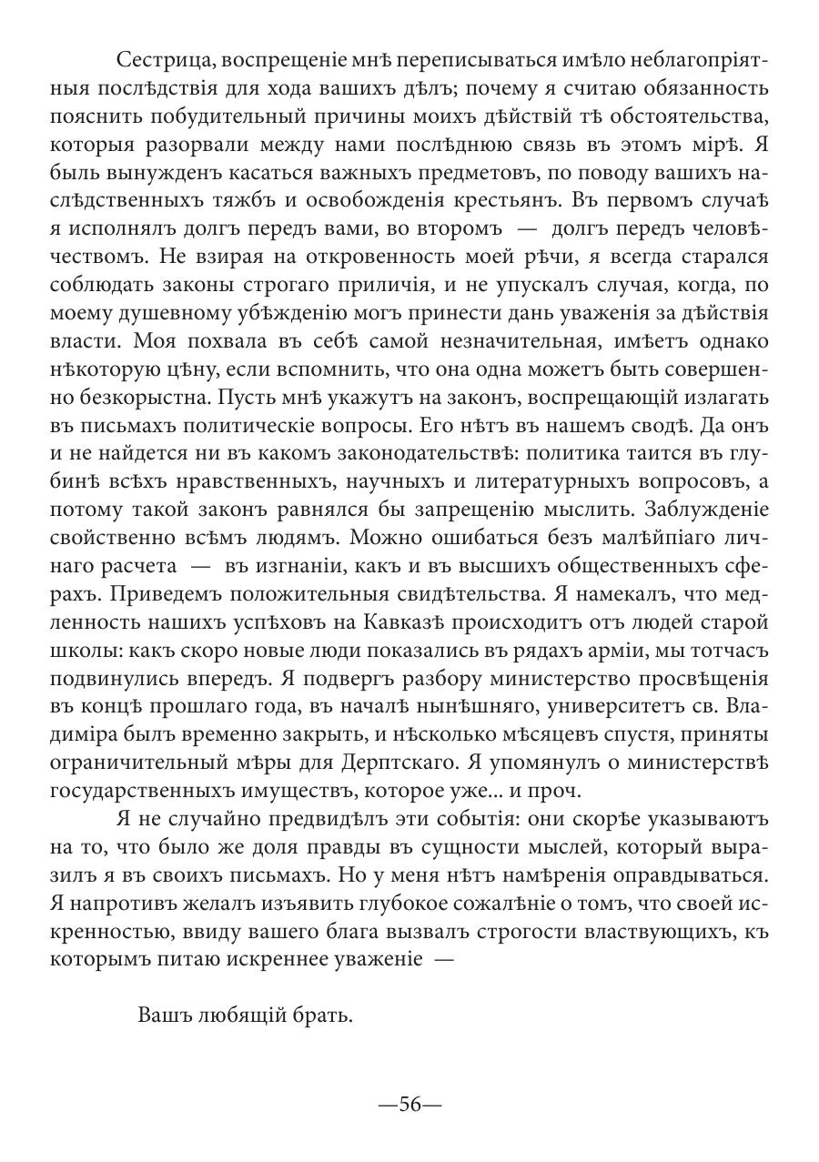 https://img-fotki.yandex.ru/get/214545/199368979.64/0_202753_9b8822fd_XXXL.png