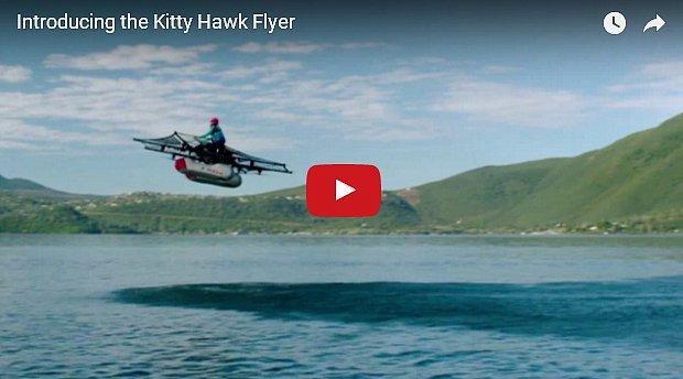 Стартап сооснователя Google показал «летающий автомобиль»