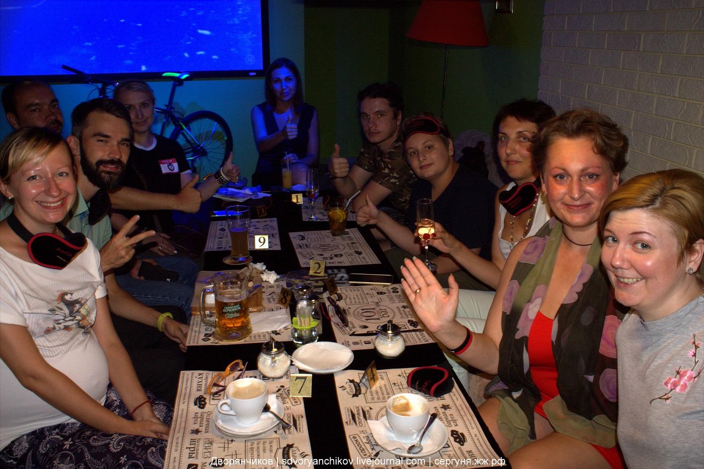Лаунж бар 101 удовольствие - Волгоград