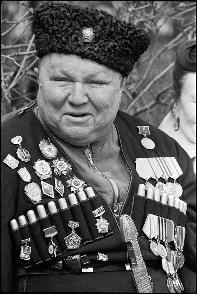 СССР - 70