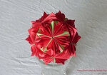 Peony (Floral Globe) by Tomoko Fuse