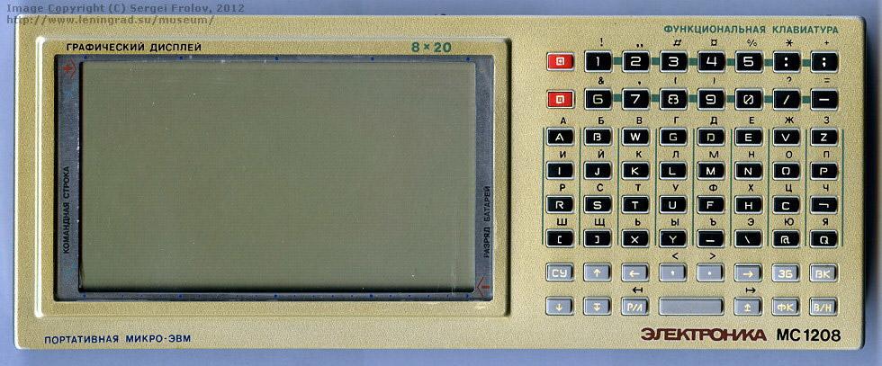 29. «Электроника» — наручные часы с аналоговым и электронным циферблатом 2 в 1.