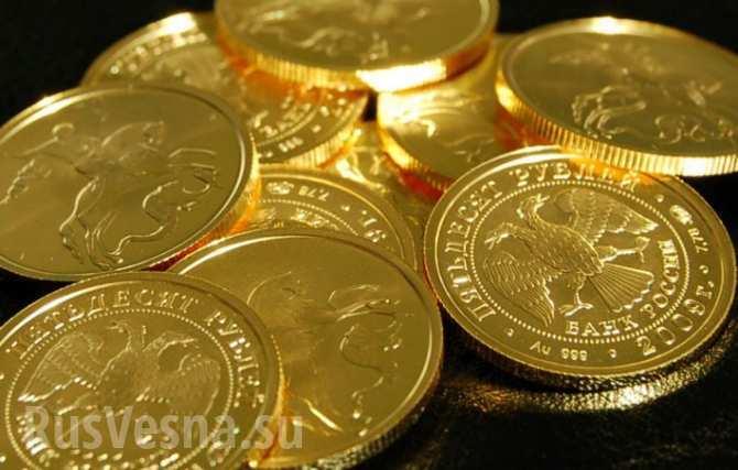 ЦБ РФ пятый год подряд стал лидером поприросту запасов золота