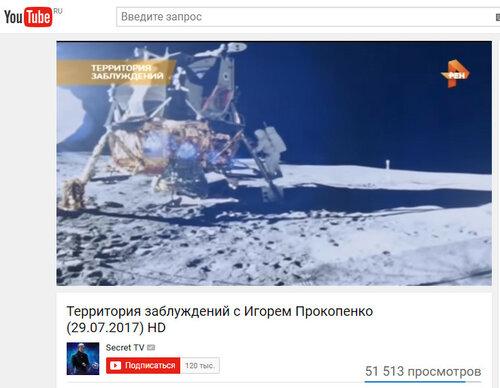 https://img-fotki.yandex.ru/get/214545/337362810.51/0_217888_6934649_L.jpg