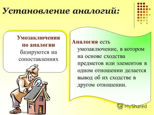 https://img-fotki.yandex.ru/get/214545/337362810.57/0_2187c0_ec58e3c3_L.jpg