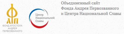 V-logo-fap_ru