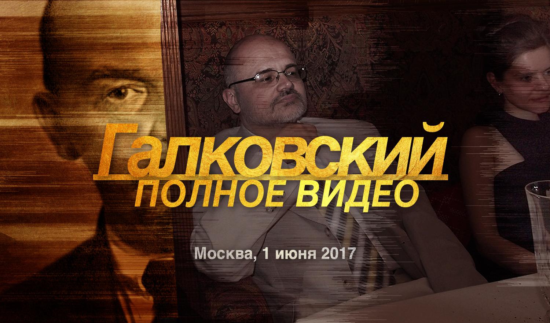 Презентация новой книги Галковского «Николай Ленин»