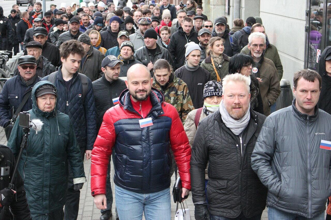 прогулка оппозиции