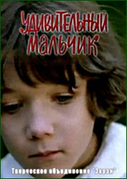 http//img-fotki.yandex.ru/get/214545/4697688.bc/0_1c7a90_ea36ca37_orig.jpg