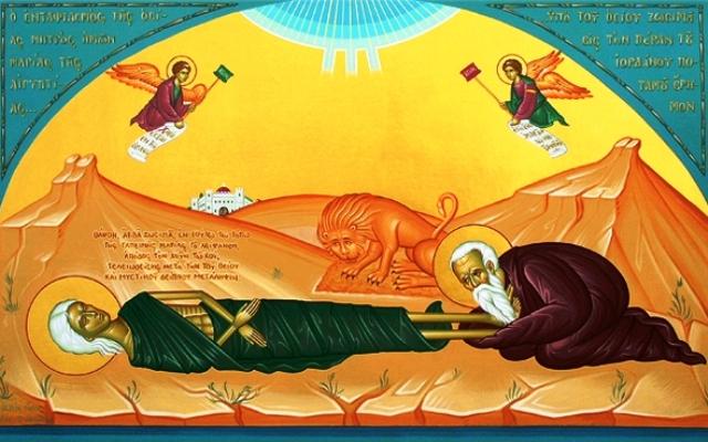 погребение Марии Египетской