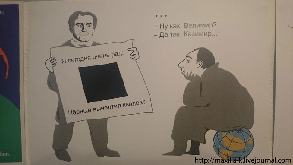 Велимир и Казимир