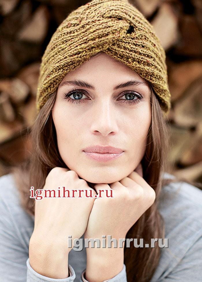 Шапка-чалма цвета карри. Вязание спицами