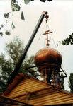 Установка купола на малый собор Христа Спасителя г. Калининграда.