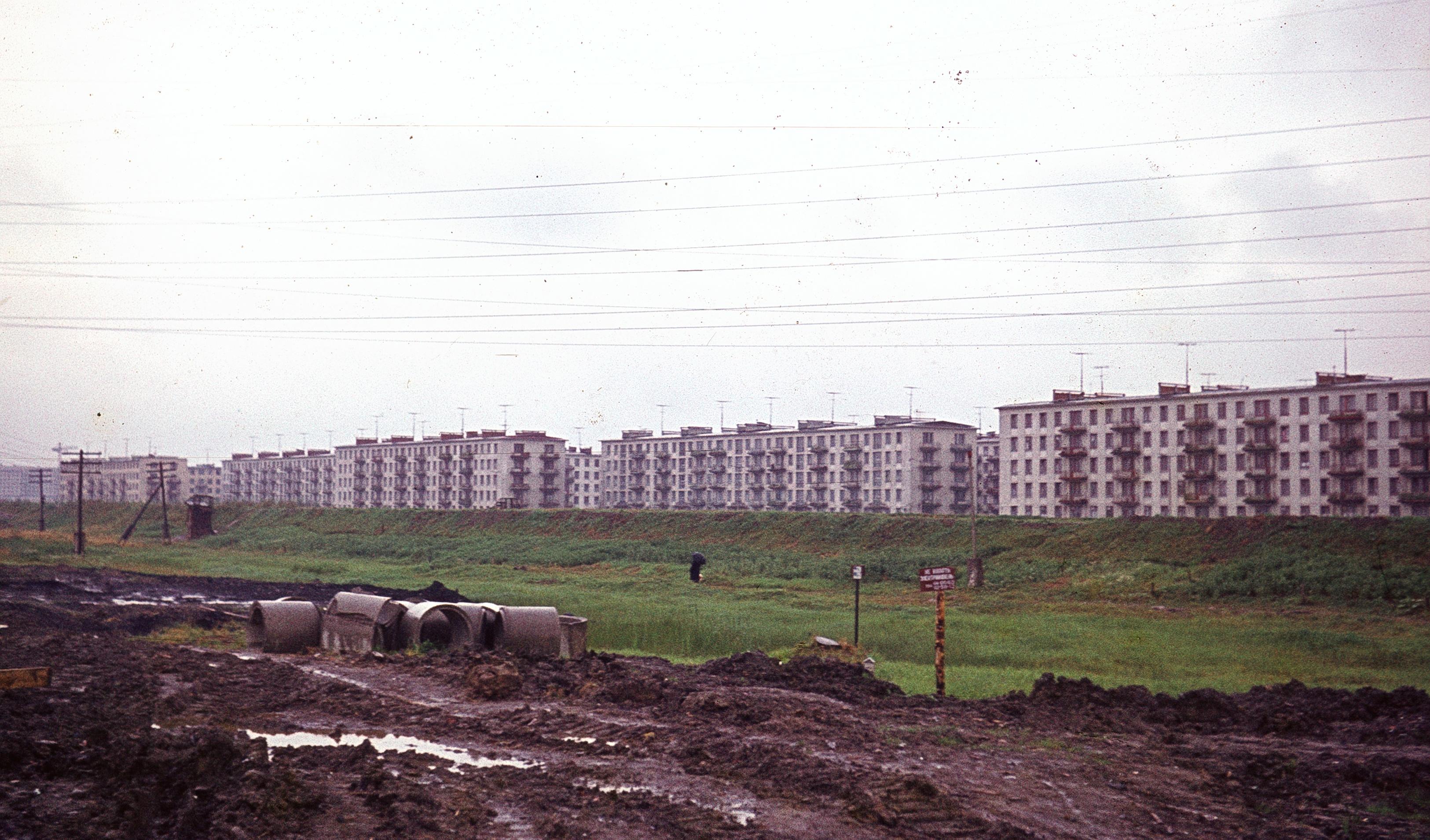 Ленинград. Спальный район