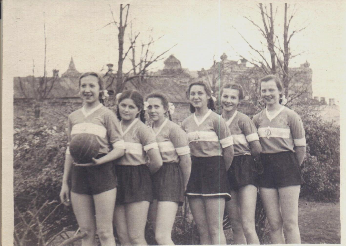 1953. Волейбольная команда Динамо