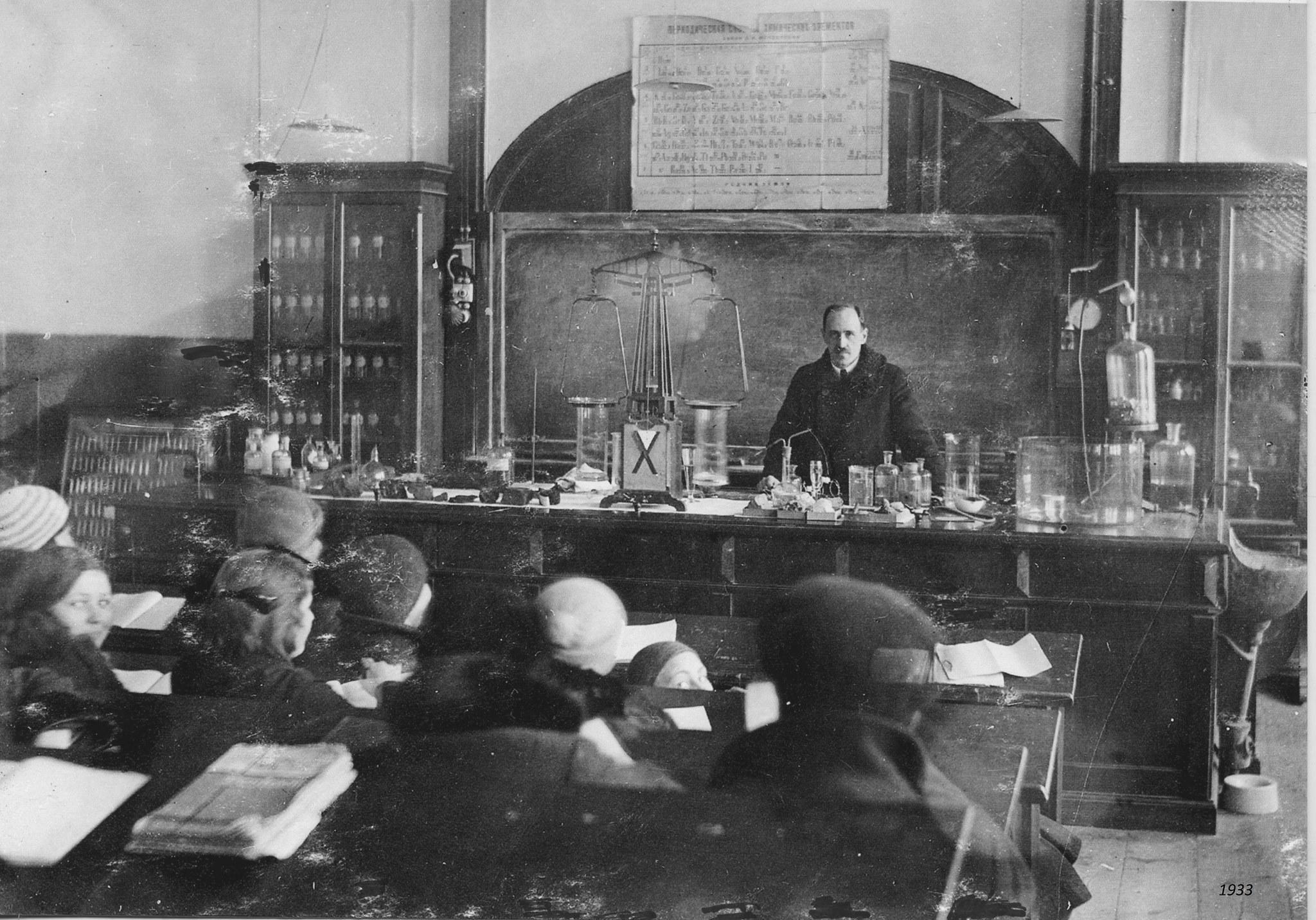 1933. КХТИ. Лекция по химии
