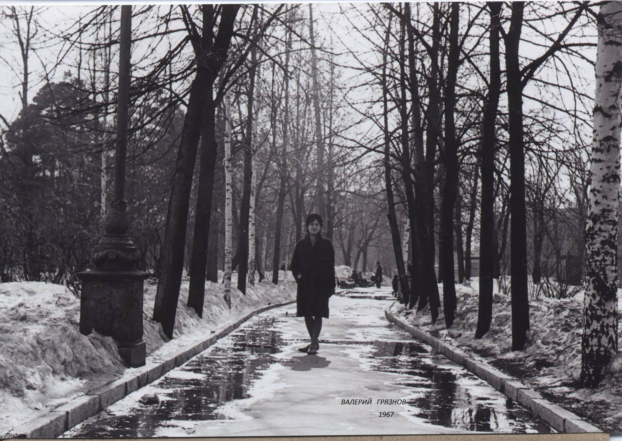 1967. Сад Эрмитаж, весна