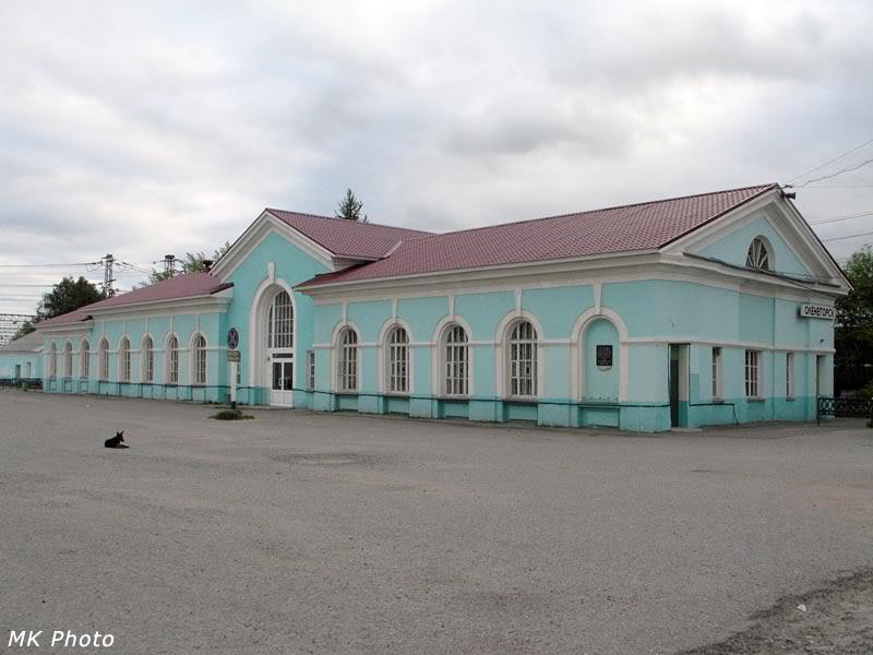 Вокзал Оленегорск