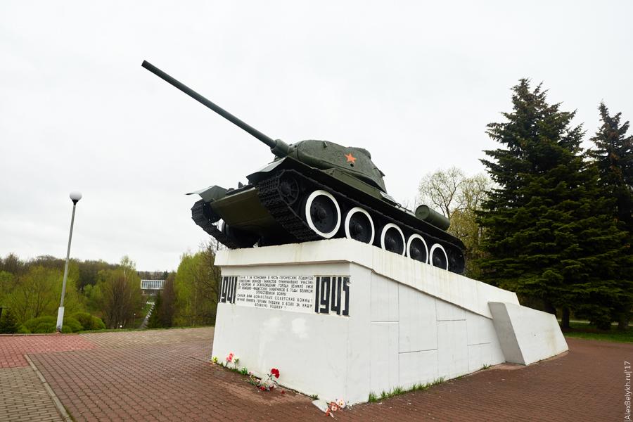 alexbelykh.ru, Великолукская крепость, крепость Великие Луки, крепости северо-запада, памятник танка Великие Луки